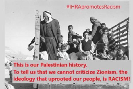 IHRA Promotes Racism
