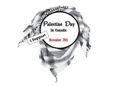 Palestinian Heritage Day in Canada