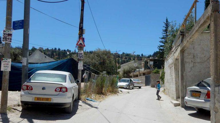 STREET IN WADI YASUL