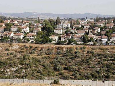 Israeli illegal settlement