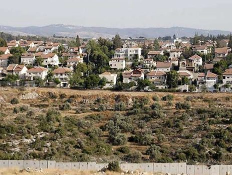 Israeli illegal settlement
