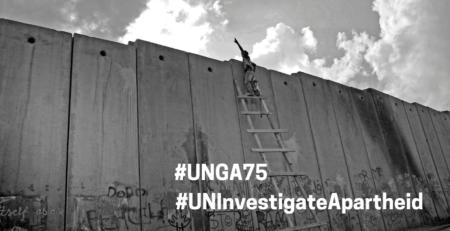 #UNGA75 wall2 SMALL