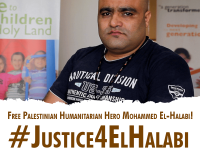 justice4elhalabi3 (1)